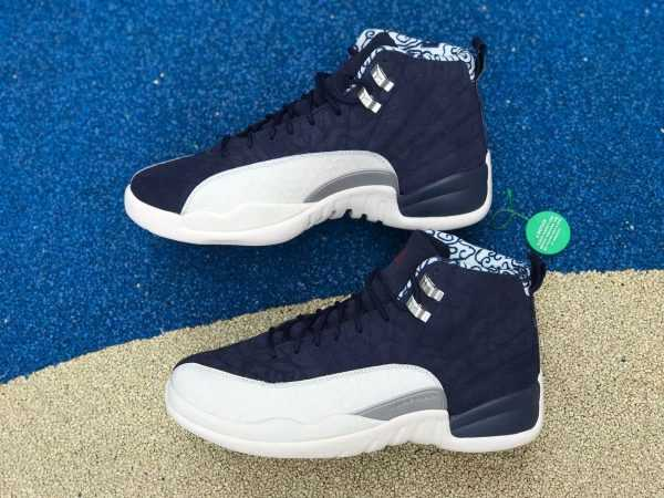 Air Jordan 12 Retro Japan ' nternational Flight' College Navy/Sail-University Red 130690-445