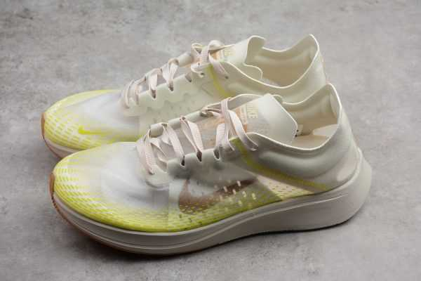 Men Nike Zoom Fly SP Fast Light Orewood Brown/Bright Cactus-Elemental Gold AT5242-174