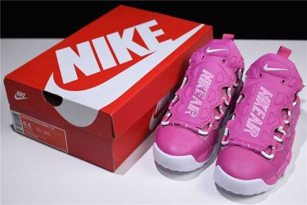 Men's and Women's Sneaker Room x Nike Air More Money QS
